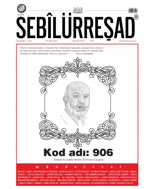 S 1047 - SEBİLÜRREŞAD DERGİSİ ARALIK 2019