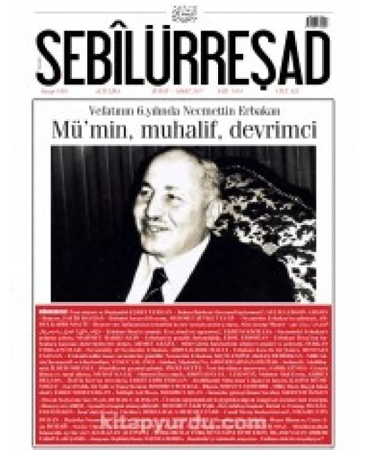 S 1014 - SEBİLÜRREŞAD DERGİSİ ŞUBAT/MART 2017